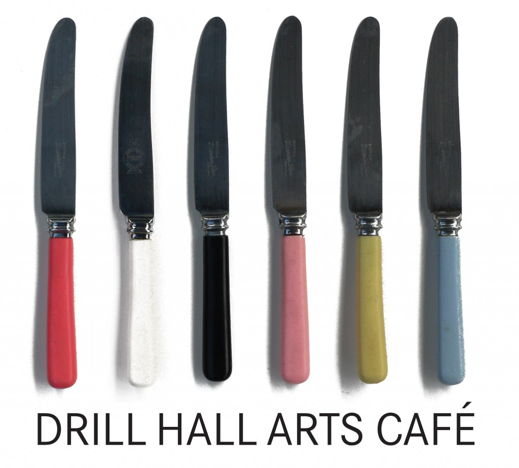 Drill Hall Arts Cafe logo